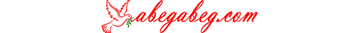 AbegAbeg
