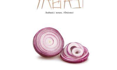 Basketmouth – One Bo ft. Umu Obiligbo