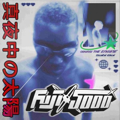 Odunsi (The Engine) – Fuji 5000